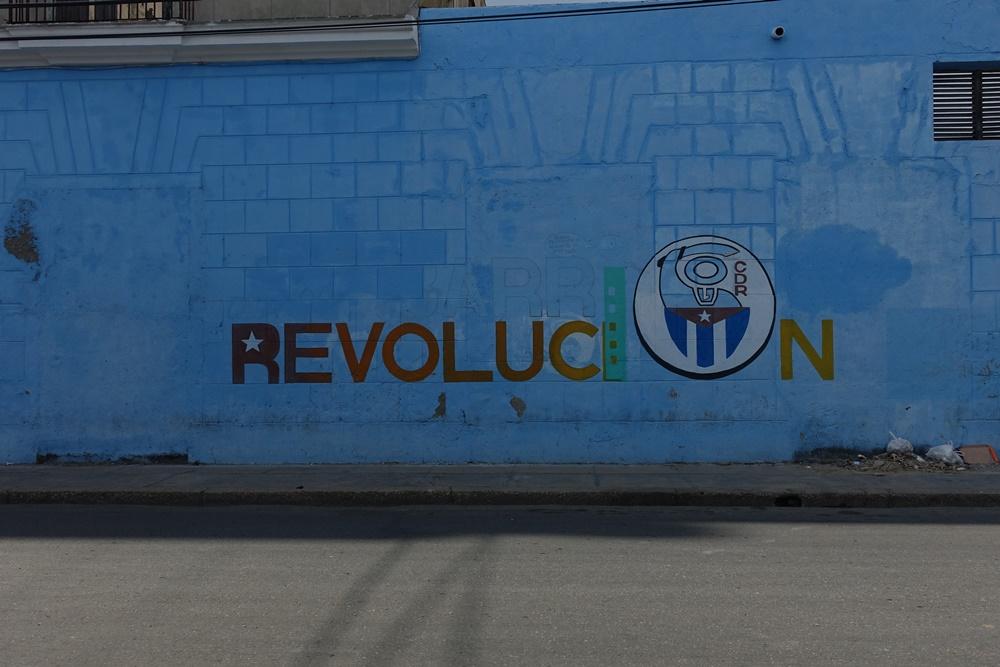 Revolution. Cienfuegos, Cuba.
